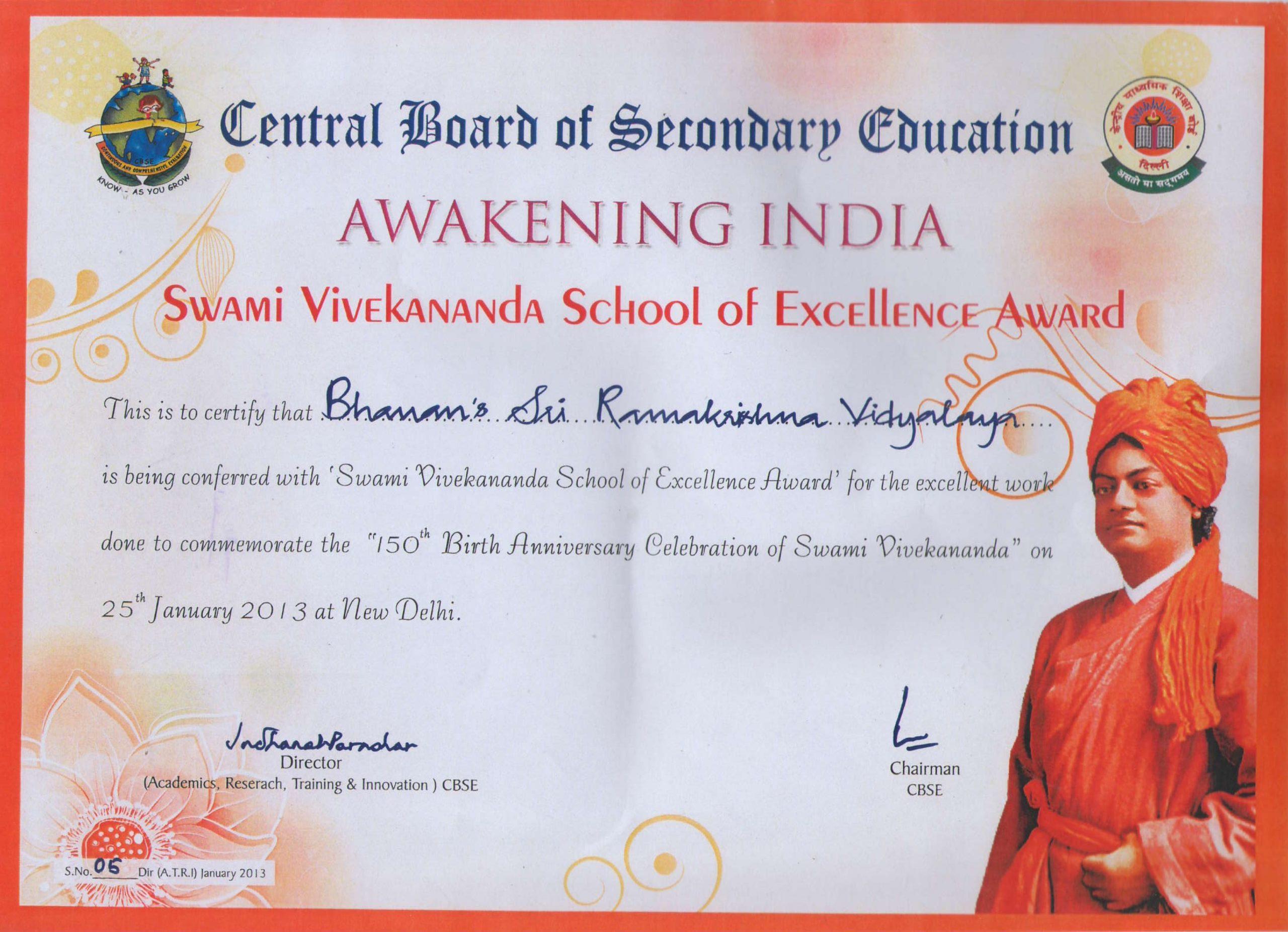 swami-viveka Excellence award
