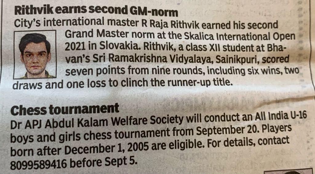 Second Chess Grand Master from BSRKV NEWS